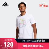 adidas Originals DON SEASONAL GK3603 男士运动短袖 136元(包邮、需用劵)