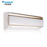 大金(DAIKIN) 1.8匹 3级能效 变频 S系列 壁挂式冷暖空调(白色)FTXS346JC-W 5889元