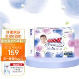 GOO.N 大王 婴儿纸尿裤 M58片 112.33元(需买3件,共337元包邮,需用券)