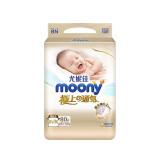 moony 极上通气系列 婴儿纸尿裤 NB80片 86.9元(包邮,需用券)
