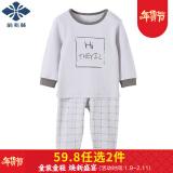 YUZHAOLIN 俞兆林 儿童内衣套装 26.4元(需用券)