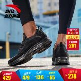 ANTA 安踏 11845501 男款跑鞋 278元包邮(需用券)