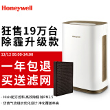 Honeywell 霍尼韦尔 KJ450F-PAC1022W 空气净化器 *2件 3583.3元(需用券,合1791.65元/件)