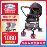 GRACO 葛莱 城市智纳系列 婴儿高景观推车 780元包邮(双重优惠)