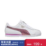PUMA 彪马 Roma Basic Holo 363413 男女同款休闲鞋 白-金色 42 *3件 507元(合169元/件)