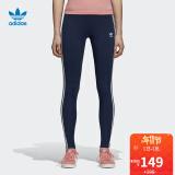 【满减330元+限时返%】adidas 阿迪达斯三叶草 3 STR TIGHT 女子绑腿裤 DH3182 ¥149