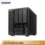 16点开始:QNAP 威联通 TS-551-2G 五盘位 NAS网络存储 1999元包邮