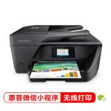 惠普(HP) OfficeJet Pro 6960 彩色无线喷墨一体机 969元
