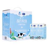 温氏乳业(WENSDI)鲜之外原味酸牛奶饮品200ml*12礼盒装*2件 34.2元(合17.1元/件)