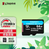 有券的上、亲子会员:Kingston 金士顿 U3 V30 A2 SDCG3 TF MicroSD存储卡 64GB 49.9元(需用券)