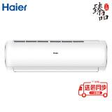 22日0点:Haier 海尔 劲铂 KFR-35GW/03DIB81A 1.5匹 变频冷暖 壁挂式空调 2999元包邮,赠插排