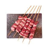 京东PLUS会员:首食惠 新西兰精品羔羊排肉串 200g (10串) 29.9元,可优惠至15元