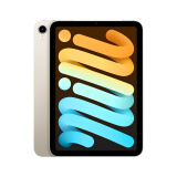 Apple 苹果 iPad mini 6 8.3英寸平板电脑 WIFI版 64GB 3699元包邮(需用券)