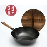 传统段打铁锅无涂层炒锅 32cm单锅+木盖 109元