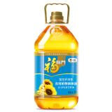 福临门 葵花籽原香 食用调和油 5L *2件 68.22元(合 34.11元/件)
