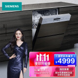 PLUS会员:SIEMENS 西门子 SJ533S00DC 嵌入式洗碗机 12套 4929元包邮(双重优惠)