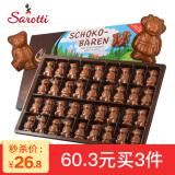 萨洛缇 德国进口 小熊牛奶巧克力礼盒装 *4件 75.04元(合18.76元/件)