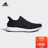 限尺码:adidas 阿迪达斯 AM4NYC 男款跑鞋 628元包邮(双重优惠)