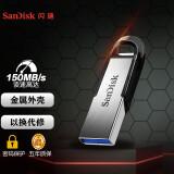 21日6点、亲子会员:SanDisk 闪迪 酷铄 CZ73 USB 3.0 U盘 64GB 40.9元(需用券)