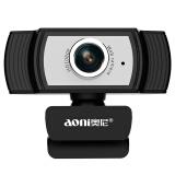 奥尼(aoni)C33 高清摄像头带麦克风 智能美颜美白直播电脑电视视频摄像头HD1080P 139元