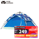 MOBI GARDEN 牧高笛 MOBIGARDEN牧高笛零动自动帐篷户外野营露营便携式可折叠帐篷EX19561002 249元包邮(需用券)
