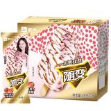 限地区:蒙牛 随变 草莓巧克力口味雪糕冰淇淋 75g*6支 *14件 141.8元包邮(双重优惠)