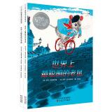 plus会员价:《世界上最聪明的老鼠+世界上最勇敢的老鼠》(套装共2册) 27.58元