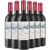 法国原瓶进口红酒整箱 维歌斯(Vignes)14度干红葡萄酒 750ML*6瓶 *4件 501.6元(合125.4元/件)