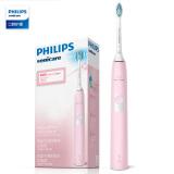 PHILIPS 飞利浦 HX6806/02 声波电动牙刷