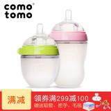 可么多么(Comotomo) 原装进口宽口径硅胶奶瓶 150ml+250ml 套装 199元