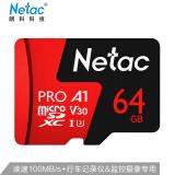 23日0点!朗科 64GB TF(MicroSD)存储卡 U3 C10 V30 4K 39.90