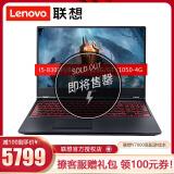 联想拯救者y7000p游戏笔记本电脑 下单立减500