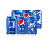 限地区:PEPSI 百事 可乐 碳酸饮料 330ml*6听 10.9元
