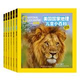 京东PLUS会员:《美国国家地理儿童小百科》(套装共6册) 110元,可200-130