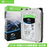 希捷(SEAGATE)酷鹰系列 6TB 5400转256M SATA3 监控级硬盘(ST6000VX001) 1110元