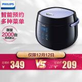 PHILIPS 飞利浦 HD3060/00 2L迷你电饭煲 189元