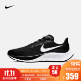 NIKE 耐克 Air Zoom Pegasus 37 BQ9647 女子跑鞋 359元(需定金,31日付尾款)