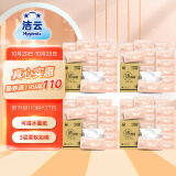 Hygienix 洁云 抽纸 3层110抽27包(133*178mm) 27.39元(需买2件,共54.78元,双重优惠)