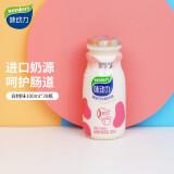 味动力 益生元甜牛奶饮品 白桃味 100ml*30瓶 18.6元包邮(补贴后17.2元)