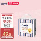 有券的上:Q·MO 奇莫 皇家至柔系列 婴儿纸尿裤 M26片 24.5元(需买2件,共49元,需用券)