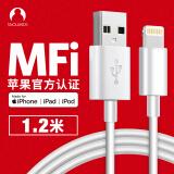 Snowkids 苹果数据线MFi认证 1米手机快充充电线USB配件电源线 iPhone6s7Plus/5X/8/iPad pro苹果原装端子 *3件 59.8元(合19.93元/件)