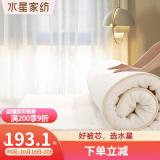 MERCURY 水星家纺 梦悦泰国乳胶复合床垫 漂白色 1.8m 373.1元包邮(需用券)