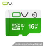 OV 16GB TF(MicroSD)存储卡 U1 C10 19.9元