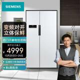 SIEMENS 西门子 BCD-610W(KA92NV02TI) 对开门冰箱 610L 4749元包邮(双重优惠)