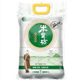 会员价:太粮 米皇坊 珍珠香米 5kg(原粮 东北大米) 26.90