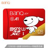 banq 128GB TF(MicroSD)存储卡 U3 C10 A1 高速畅销款 读速100MB/s行车记录仪监控内存卡 89.9元