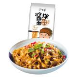 白象 面条 挂面 酱拌面 京味炸酱面 方便速食 330g/包 16.8元
