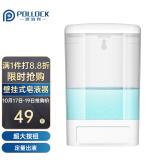 波洛克 Pollock)BLK-7080 壁挂式皂液器1000ML大容量 浴室卫生间皂液盒家用酒店洗手间皂液器 42.24元