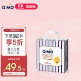 有券的上:Q·MO 奇莫 皇家至柔系列 婴儿纸尿裤 L24片 24.5元