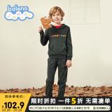 plus会员:Baleno班尼路 套装男童 卫衣运动长裤两件套儿童 49.9元包邮(补贴后47.4元)